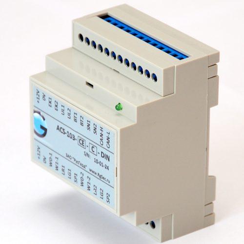 ACS-103-C-DIN-1