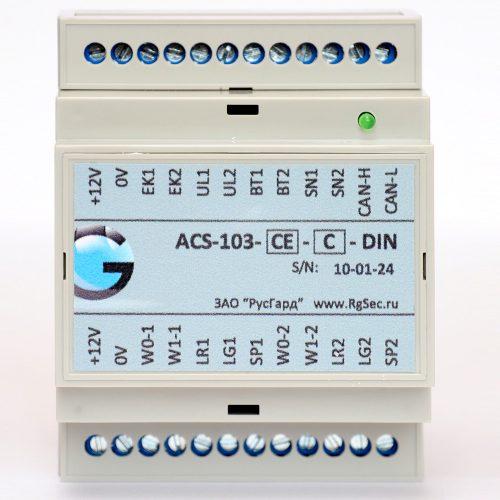 ACS-103-C-DIN-2