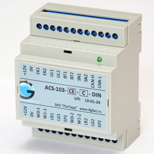 ACS-103-C-DIN-3