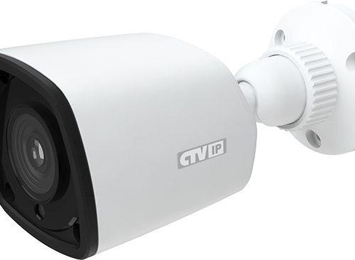 CTV-IPB2036_FLE